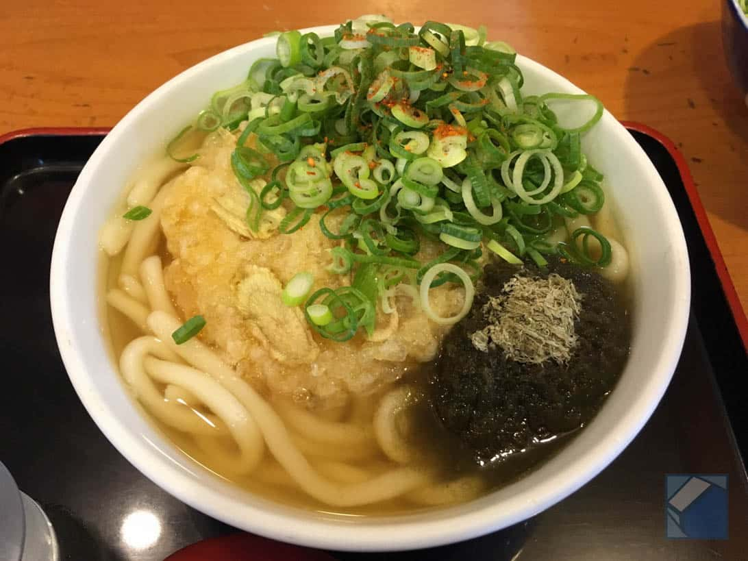Inaba udon 14