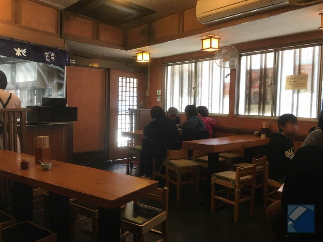 Inaba udon 6