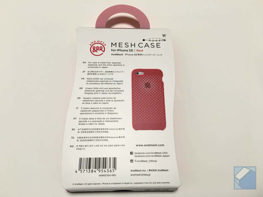 Iphone se andmesh 2