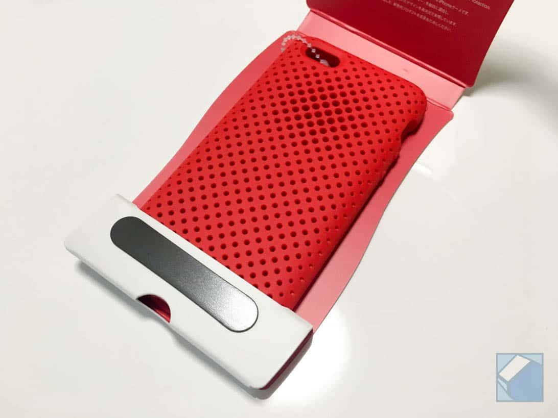 Iphone se andmesh 3