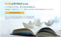 kindle-unlimited-1.jpg