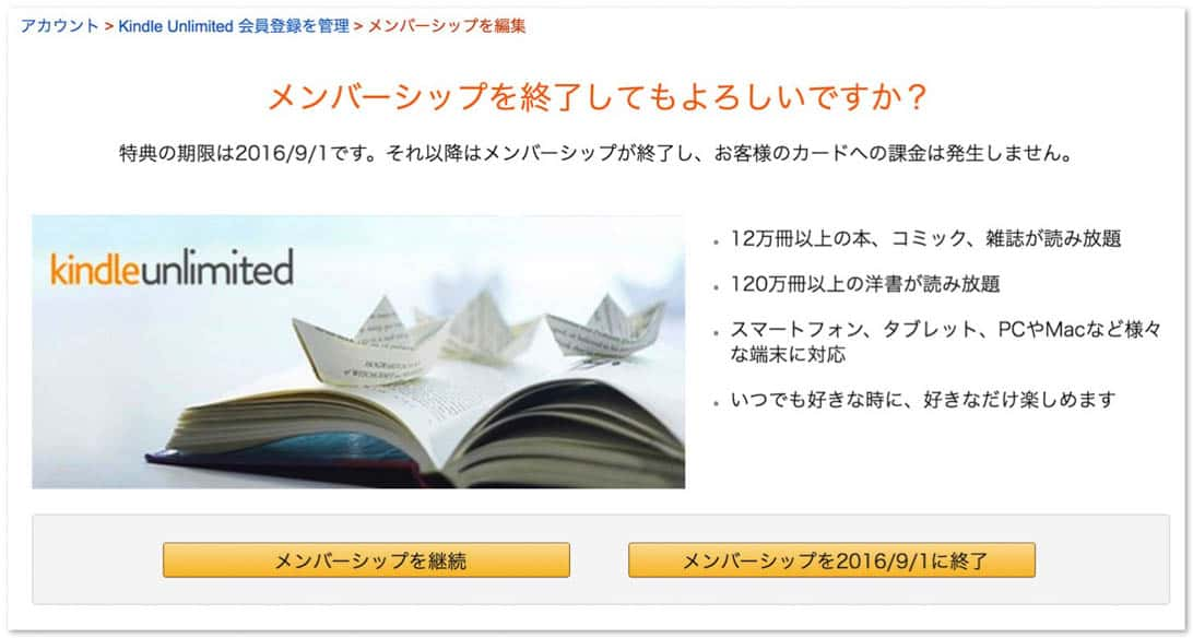 Kindle unlimited 6