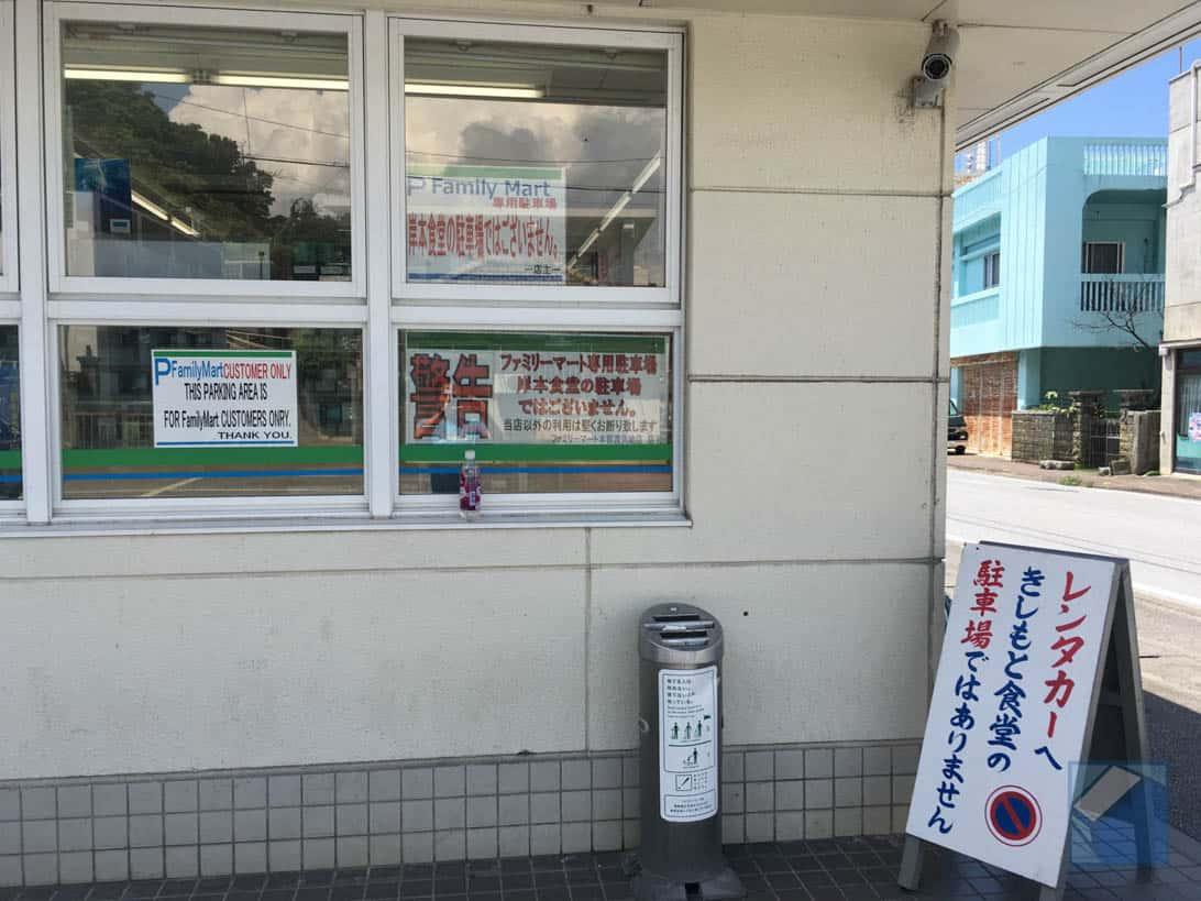 Kishimoto shokudo 13
