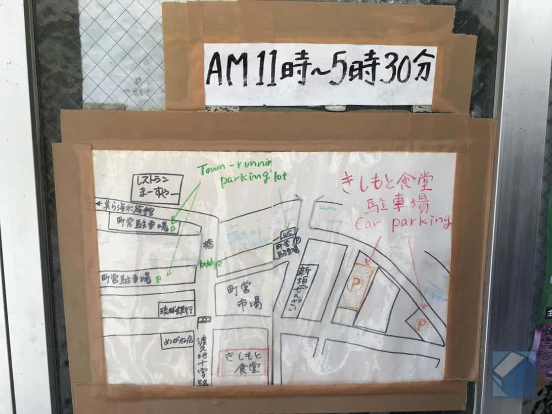 Kishimoto shokudo 2