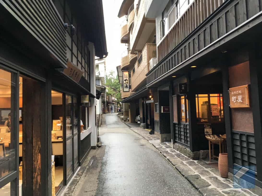 Kumamoto kurokawa report 14
