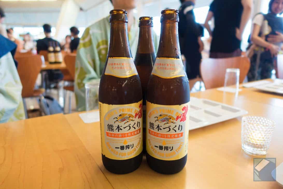 Kumamoto kurokawa report 17