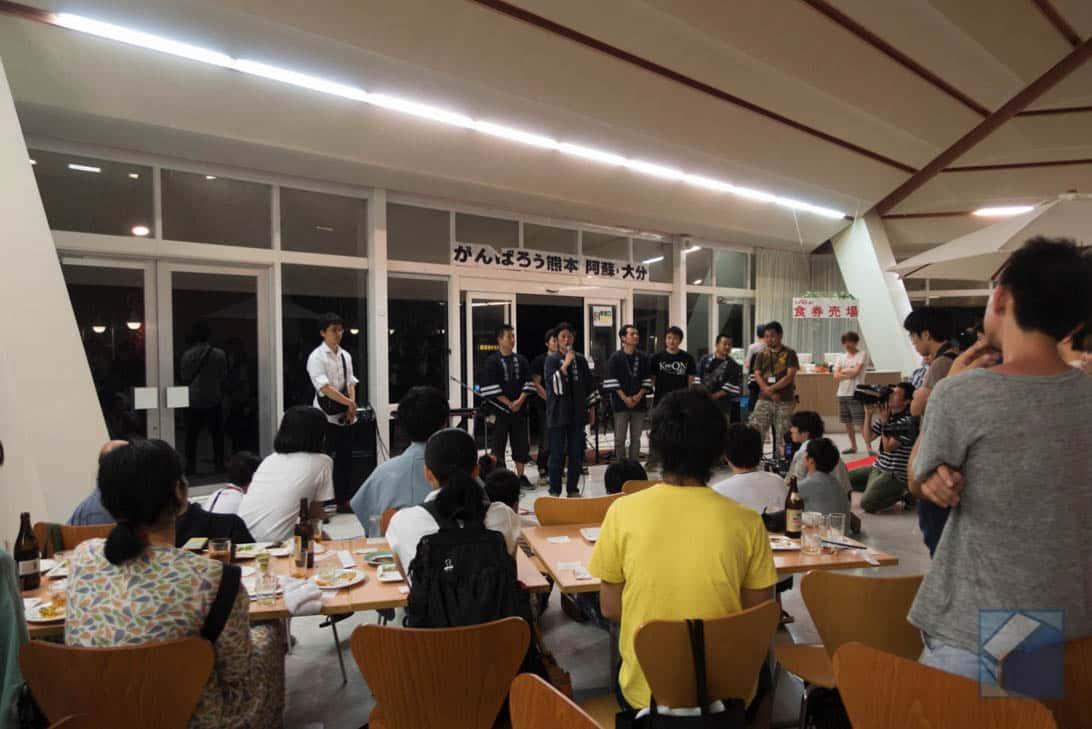 Kumamoto kurokawa report 33