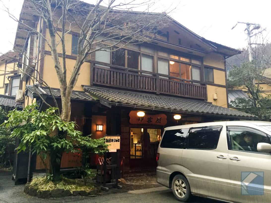 Kumamoto kurokawa report 4