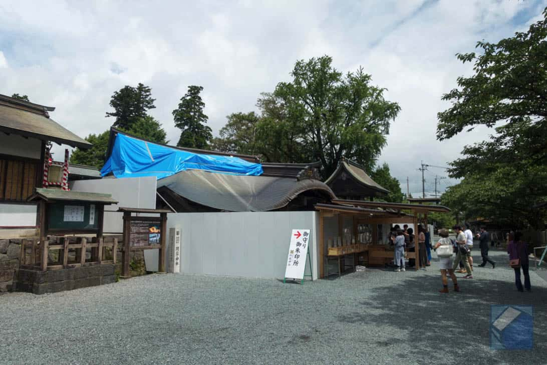 Kumamoto kurokawa report 5