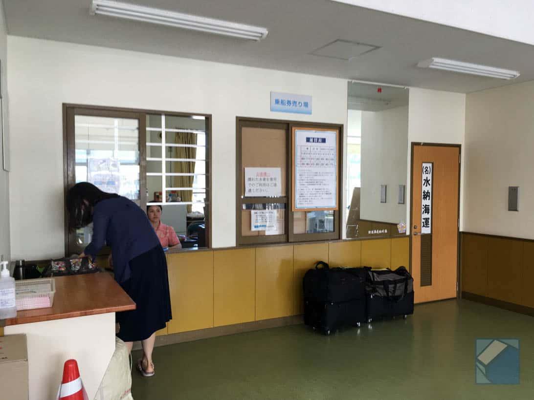 Minnajima okinawa 1