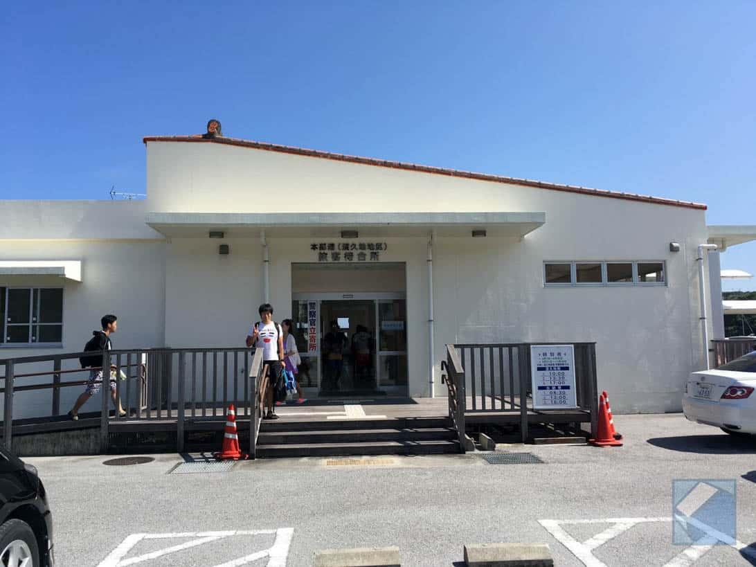 Minnajima okinawa 2