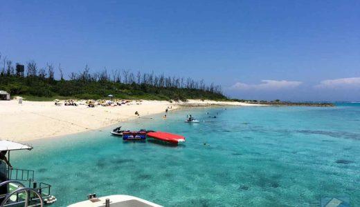 沖縄北部から船で15分!気軽に行けて美しいビーチを堪能できる「水納島(みんなじま)」