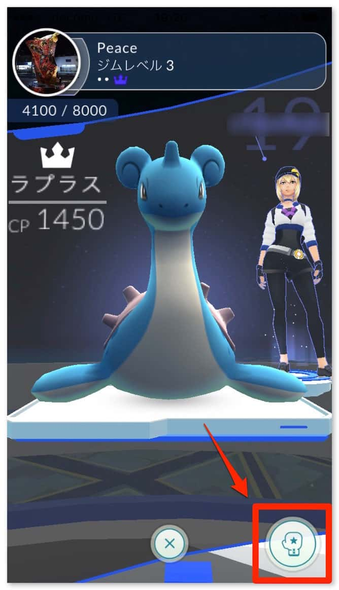 Pokemongo gym training 4