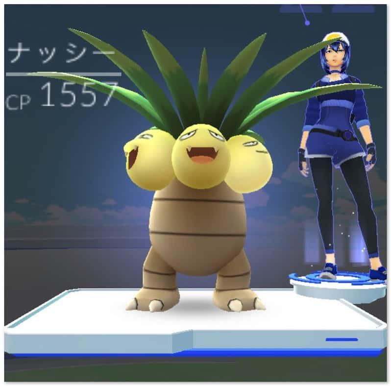 pokemongo-weakpoint-5.jpg