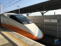 taiwan-high-speed-rail-21.jpg
