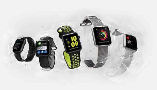 Apple Watch Series 2は「買い」か?50m防水やSuicaなど新たに追加された機能から考えた