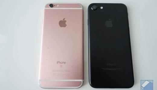 乗り換え後の旧iPhone、どこに売る?携帯大手3社の下取り額と、高価買取の業者を比較して表にした