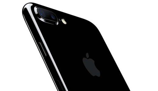 iPhone 7のカメラは暗所により強くなったって本当?6sと同じ状況で撮影し比較した