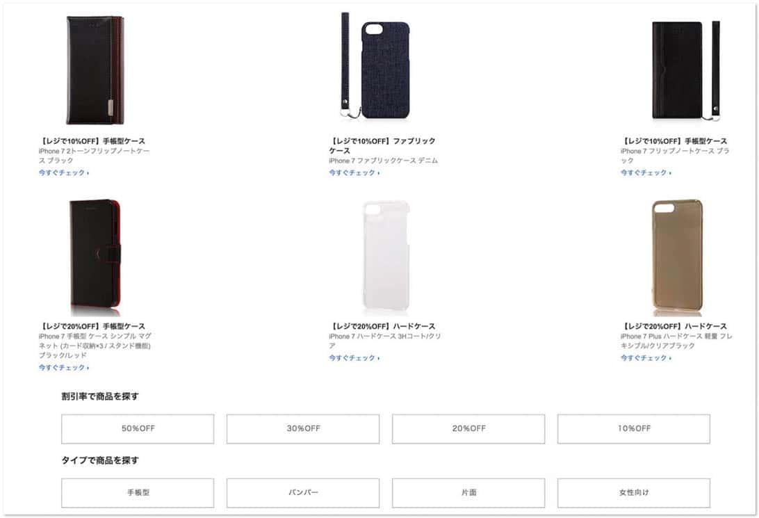 Iphone 7 goods sale 2