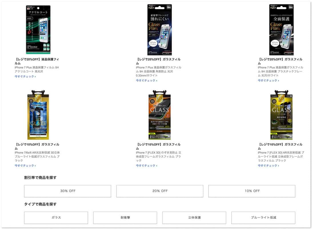 Iphone 7 goods sale 3