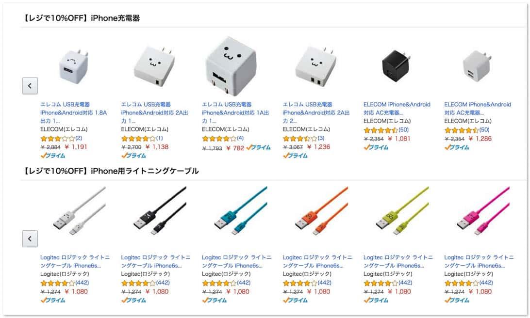 Iphone 7 goods sale 4