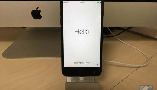 15分で完了!iPhone 7にiTunes経由で旧iPhoneのアプリ・データを復元する手順