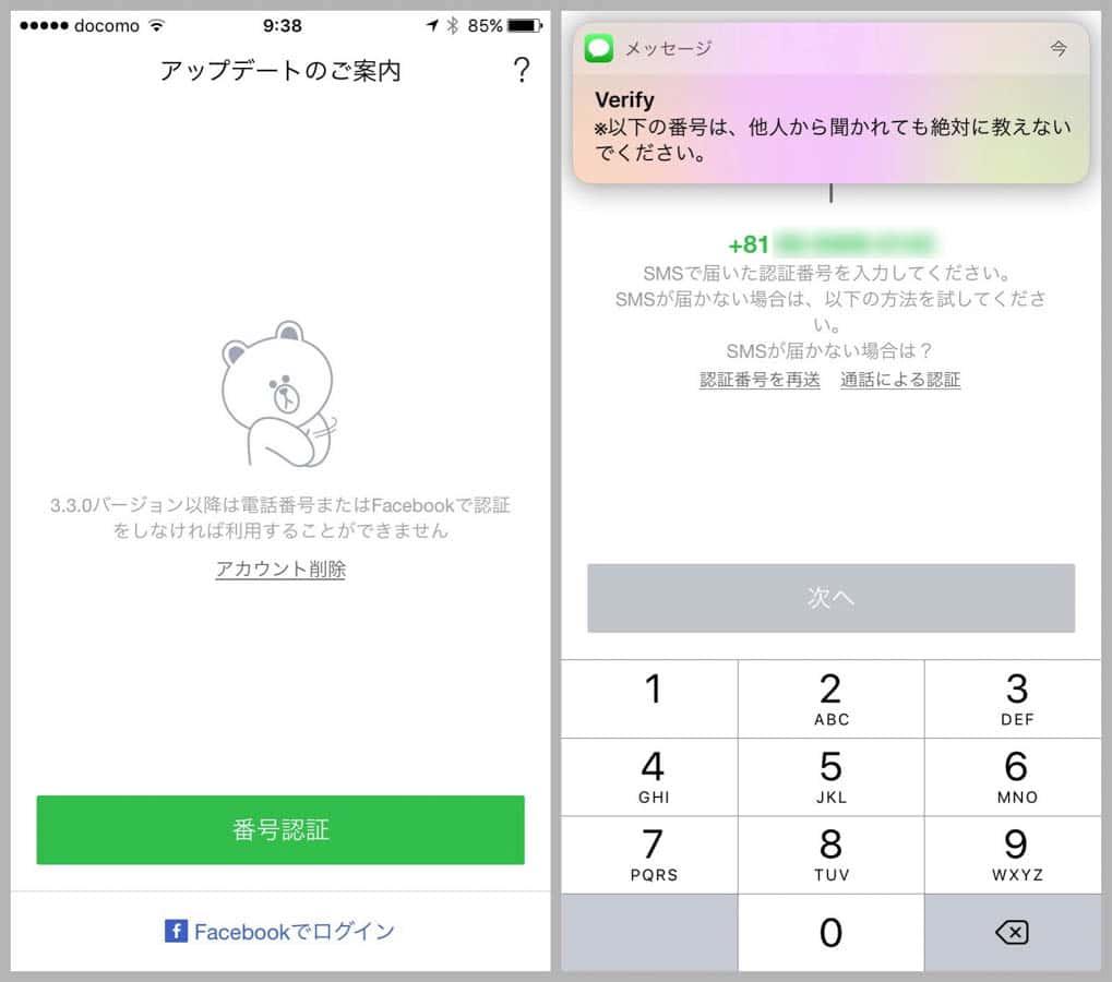 Iphone 7 restore data app 10