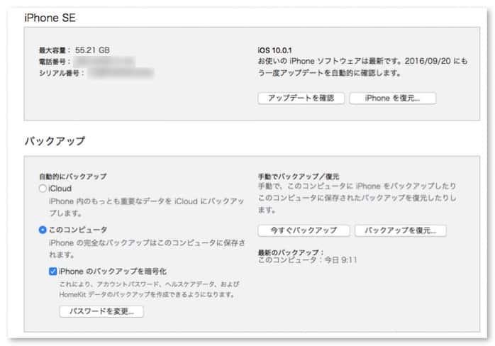 Iphone 7 restore data app 3