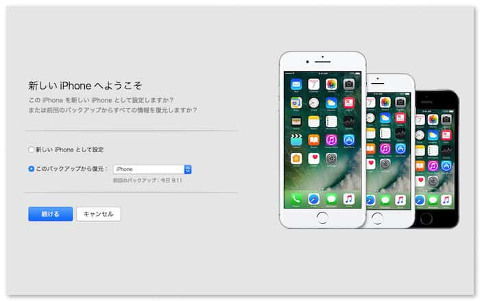 Iphone 7 restore data app 4