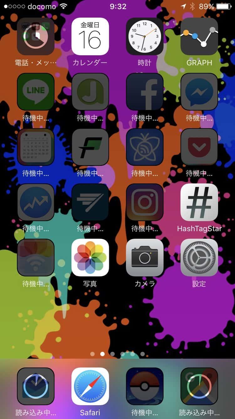 Iphone 7 restore data app 6