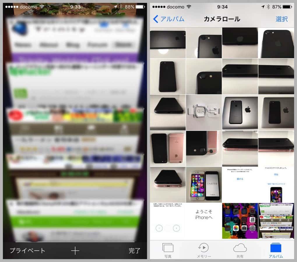 Iphone 7 restore data app 7
