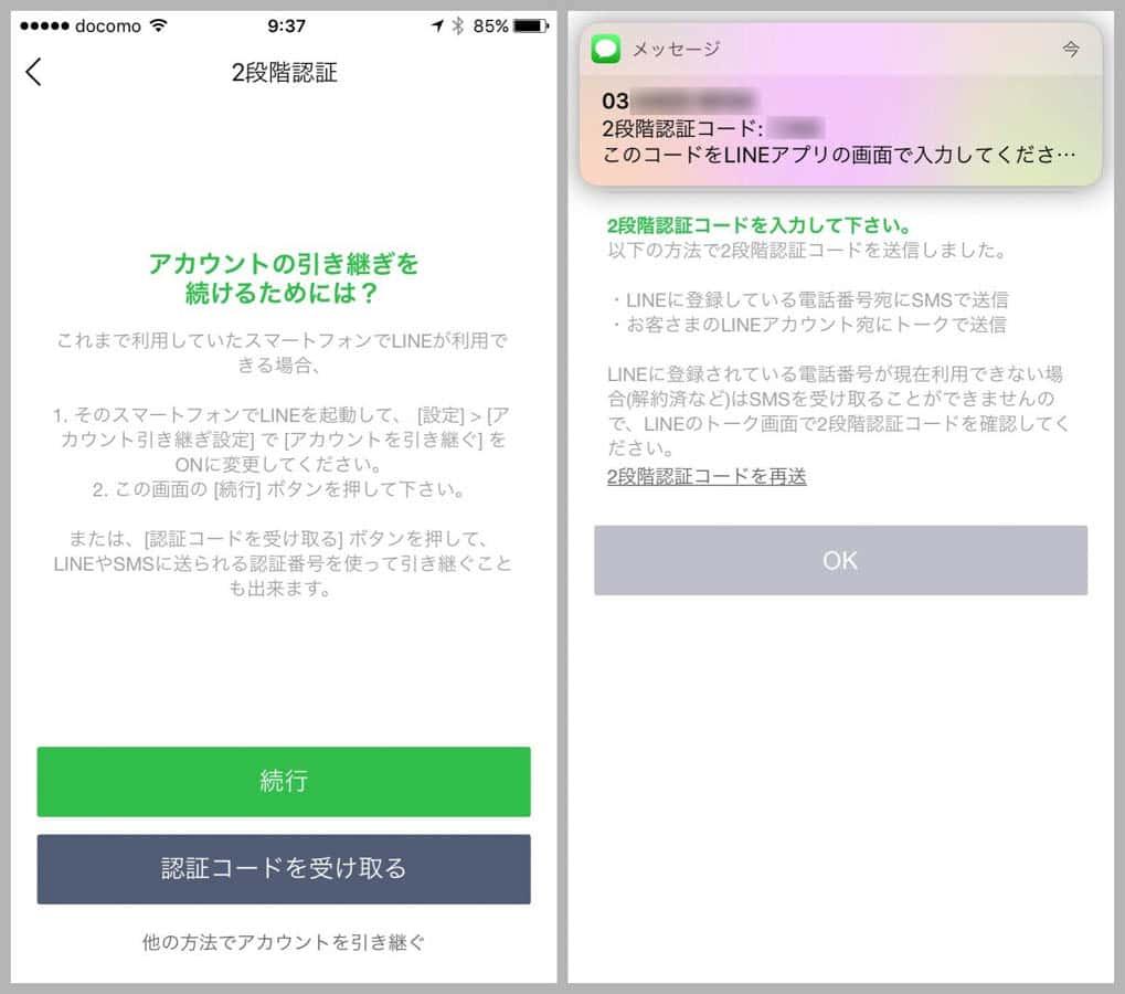 Iphone 7 restore data app 9
