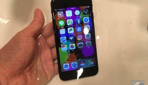 iPhone 6、6s、7の下取り額を調査。どこで買い取りしてもらうのが1番高い?表をつくって比較した