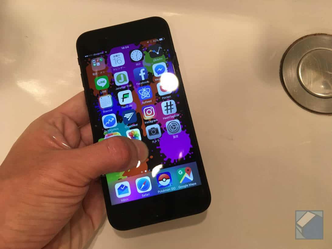 Iphone 7 waterproof 5