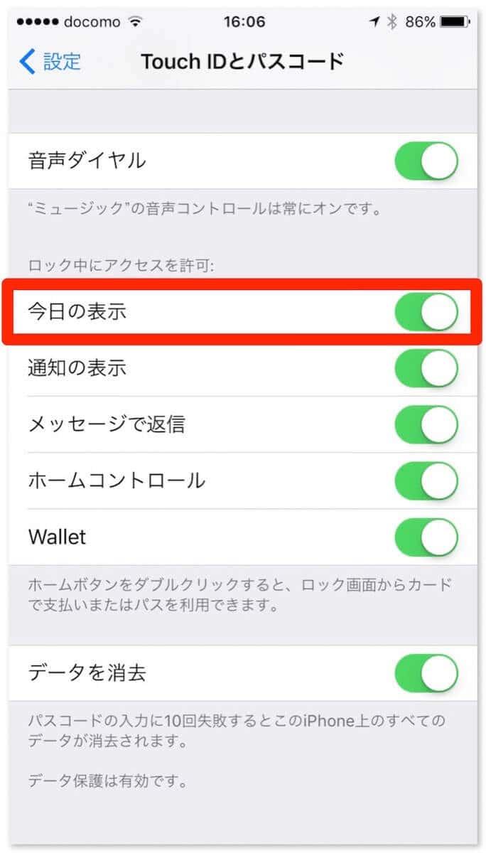 Iphone lock screen privacy 4