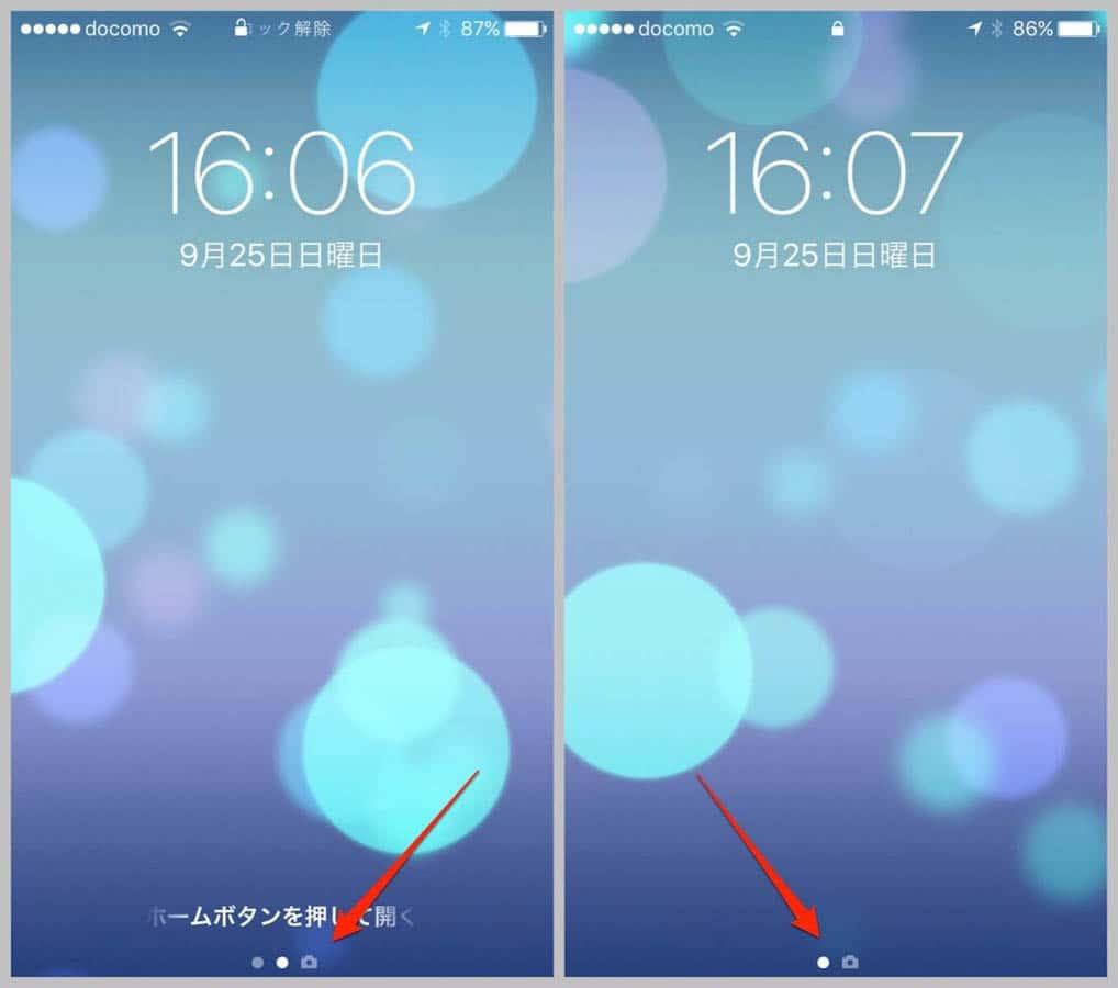 Iphone lock screen privacy 5