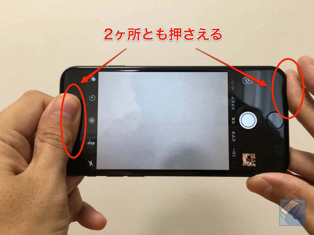Iphone7 ios10 shutter sound 1