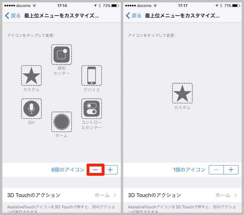 iphone7-ios10-shutter-sound-5