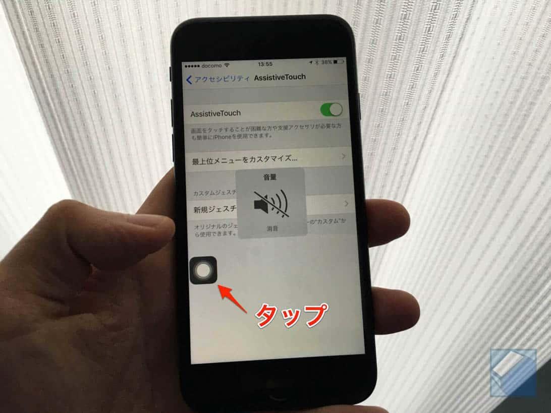 iphone7-ios10-shutter-sound-8