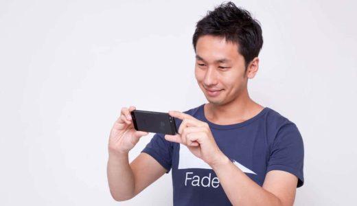iOS 10とiPhone 7は、カメラのシャッター音がうるさい!消音・軽減できないか考えた