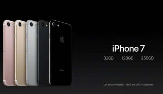 iPhone 7と7Plusは、6sや6s Plusと比べてどこが違う?表を作って比較、考察してみた