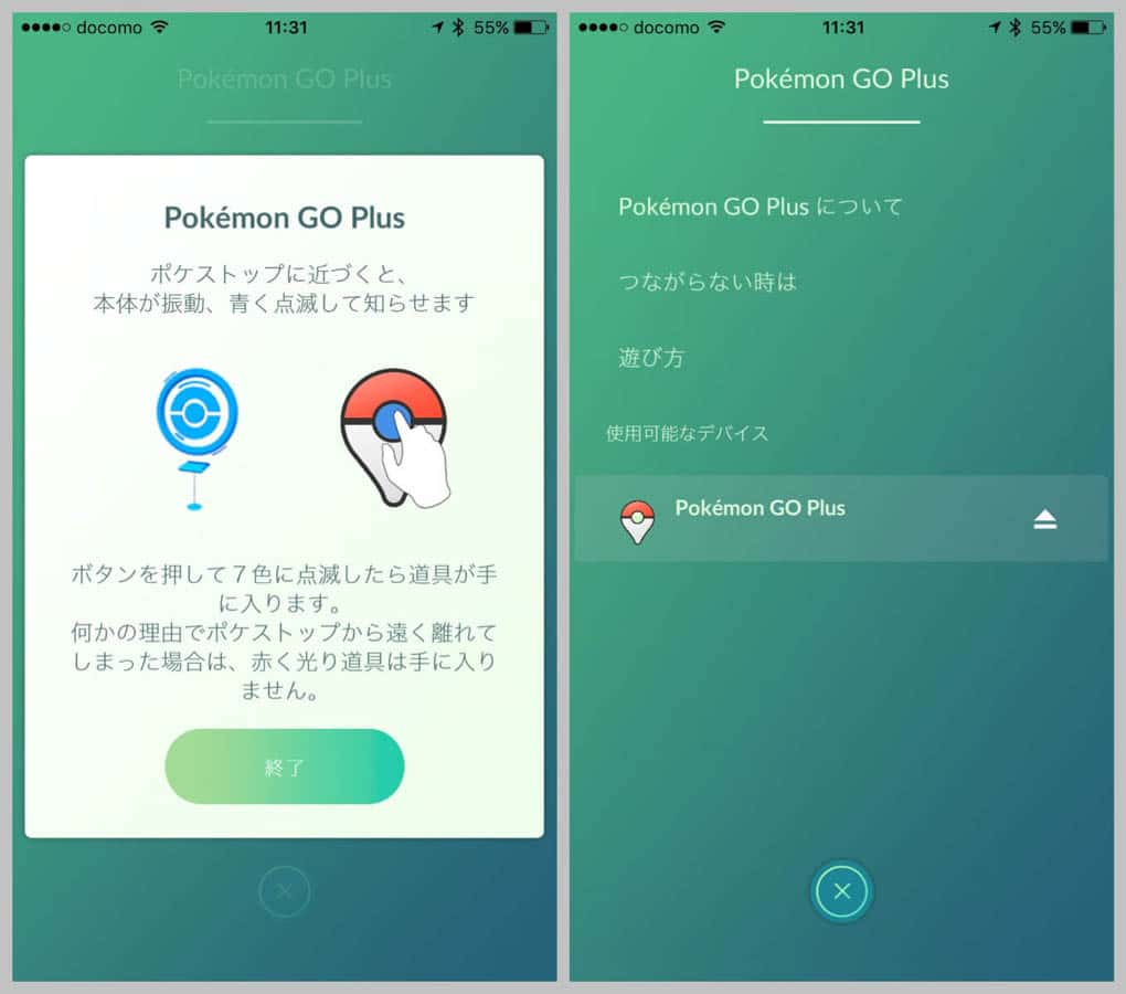 Pokemongo plus 14