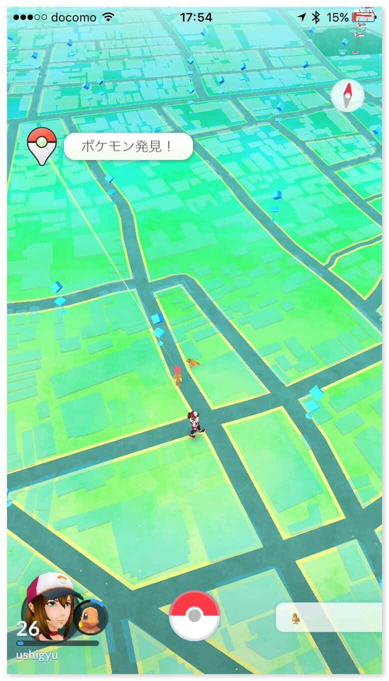 Pokemongo plus 17