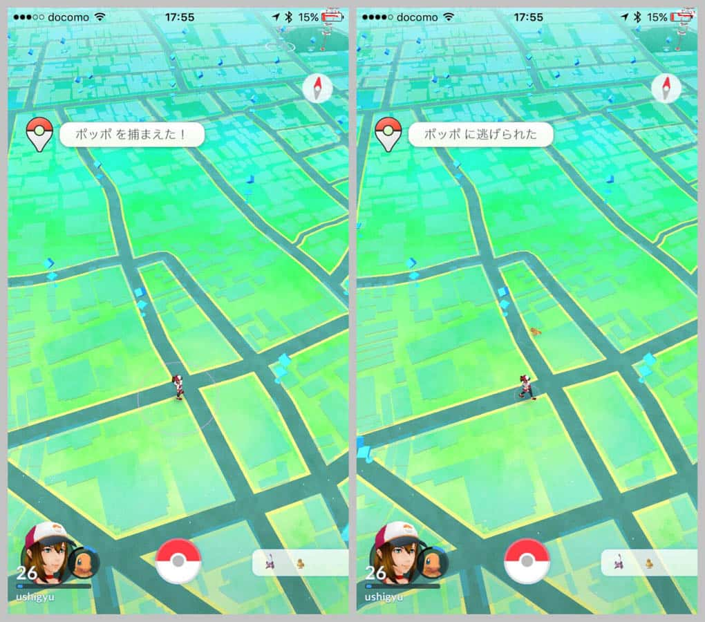 Pokemongo plus 18