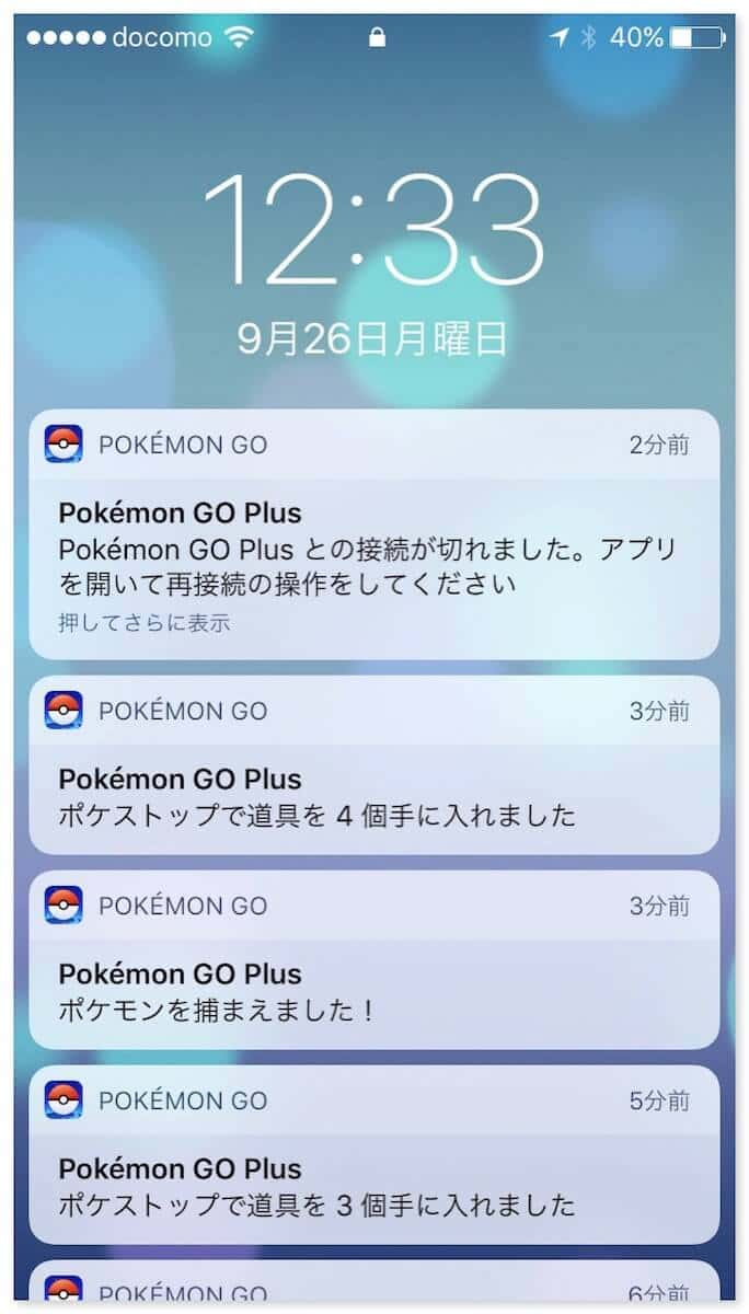 Pokemongo plus 21
