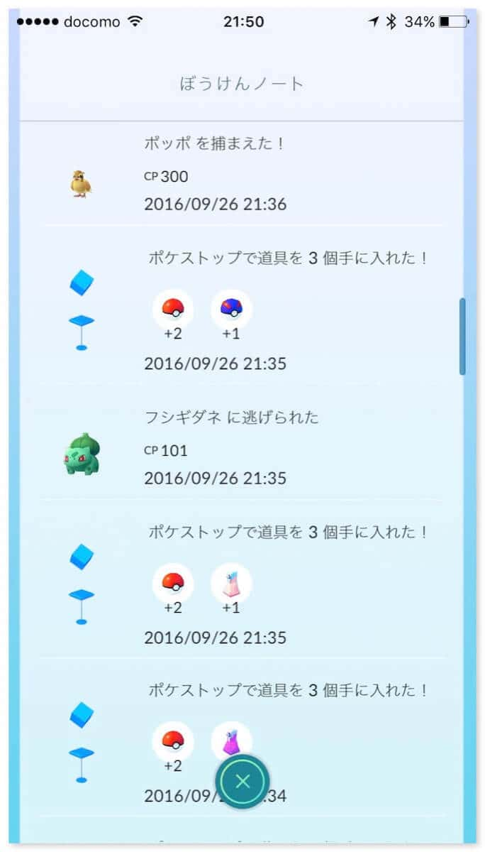 Pokemongo plus 23
