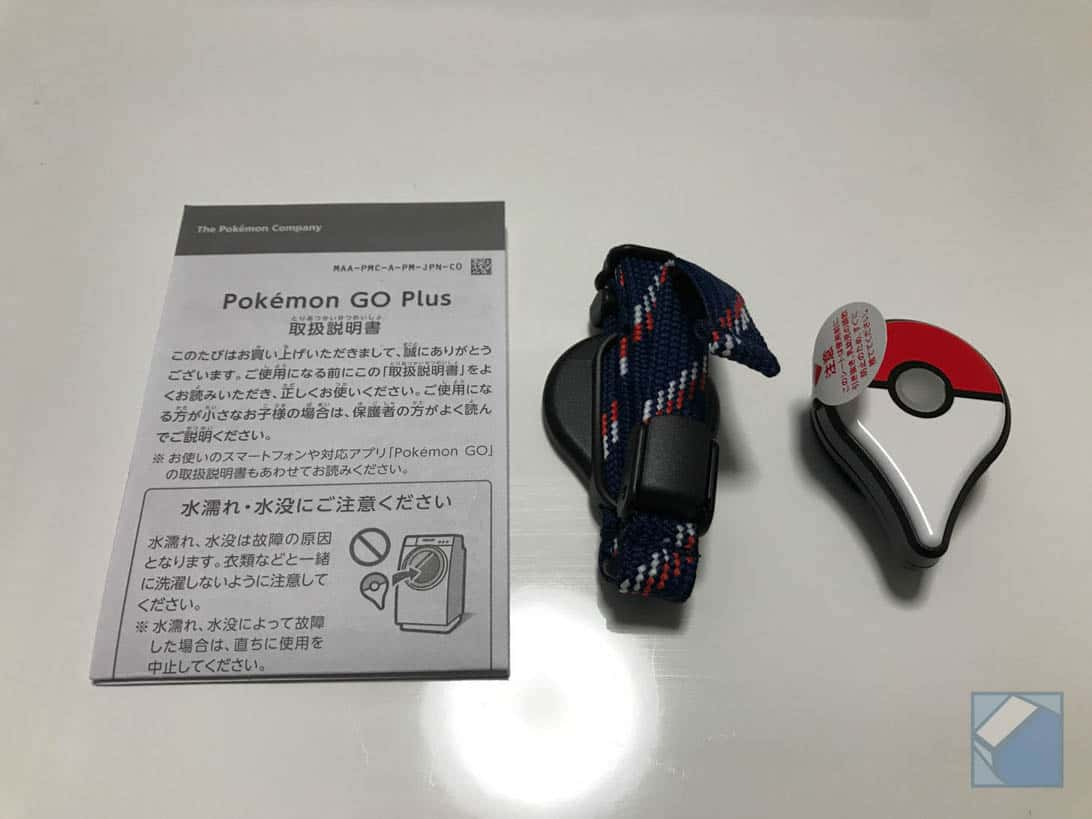 Pokemongo plus 3