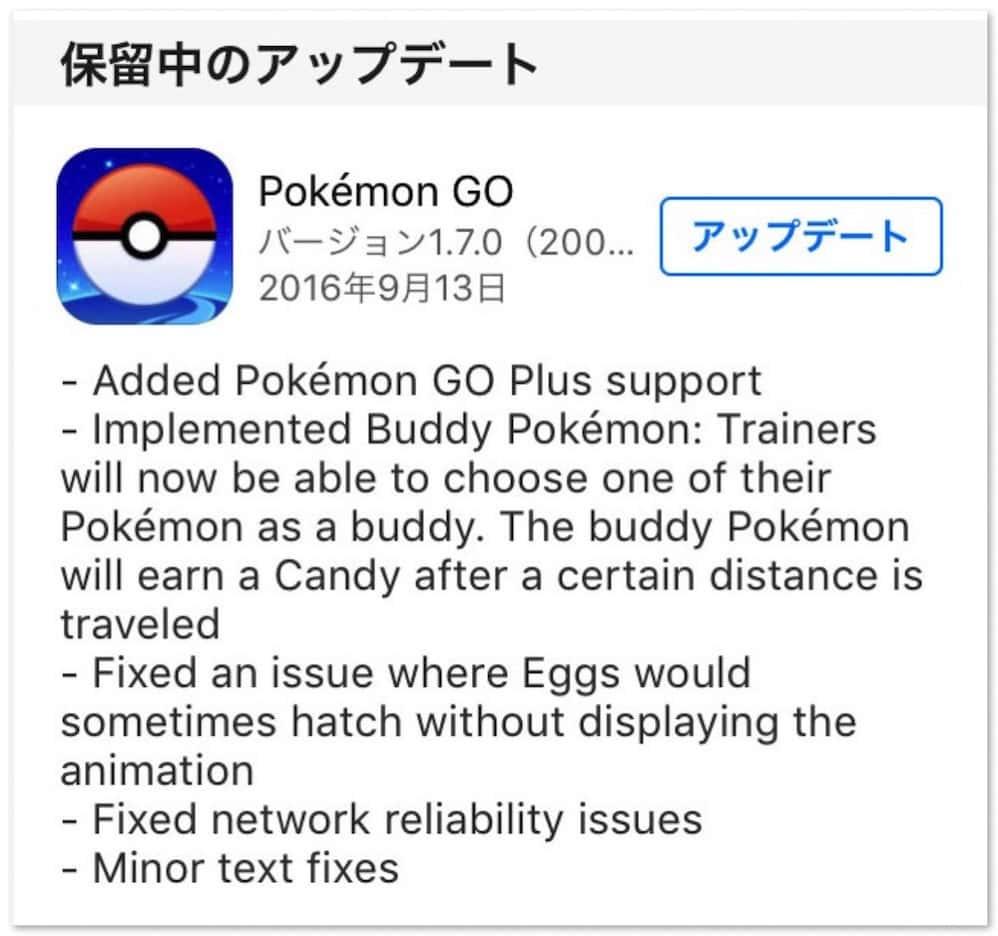 Pokemongo update buddy 1
