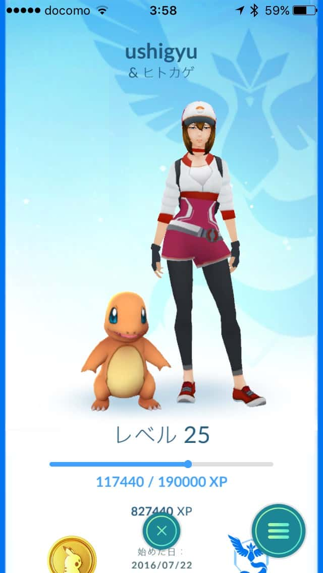 Pokemongo update buddy 4