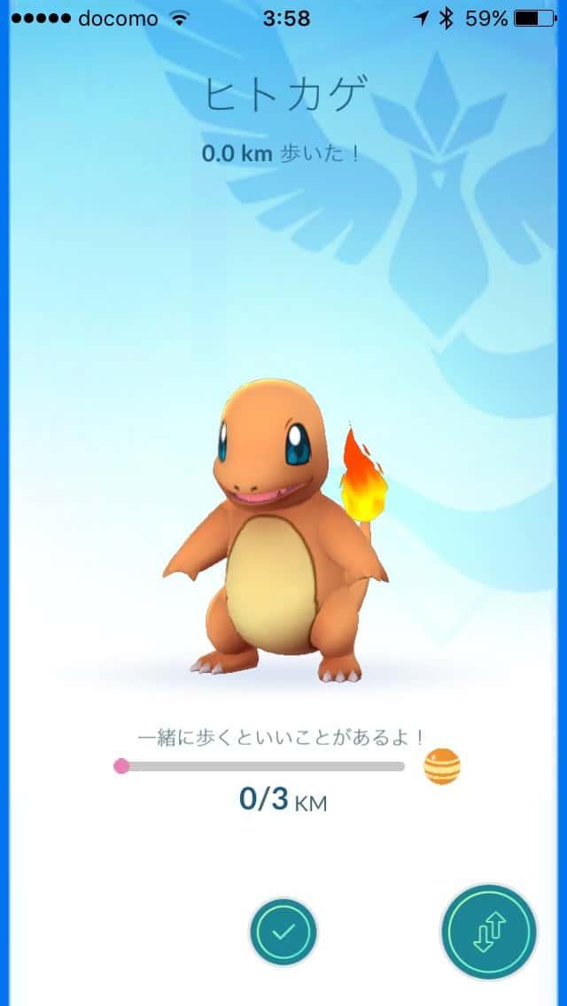 Pokemongo update buddy 6